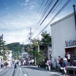 北欧好きの夢が詰まった北欧タウンが静岡県の浜松にあります!
